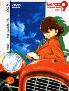 Rating: Safe Score: 5 Tags: cyborg_009 disc_cover konno_naoyuki male megane shimamura_joe_(cyborg_009) User: Radioactive