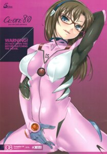 Rating: Explicit Score: 88 Tags: bodysuit cameltoe cle_masahiro etcycle makinami_mari_illustrious masturbation megane neon_genesis_evangelion User: Radioactive