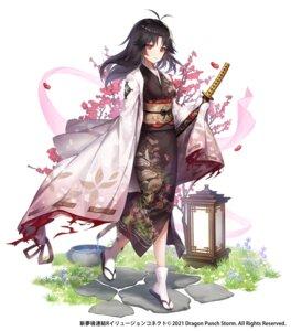 Rating: Safe Score: 20 Tags: apple_caramel illusion_connect kimono maki_(illusion_connect) sword User: Dreista