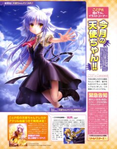 Rating: Safe Score: 49 Tags: angel_beats! goto-p seifuku tenshi User: drop