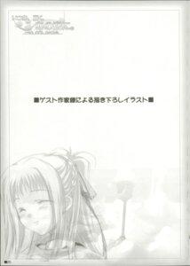 Rating: Safe Score: 4 Tags: asuku_san itsuka_todoku_anosorani moekibara_fumitake monochrome User: admin2
