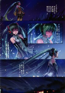 Rating: Safe Score: 31 Tags: alphonse hatsune_miku vocaloid white_datura User: Aurelia