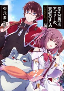 Rating: Safe Score: 8 Tags: dress megane mutou_kurihito weapon User: kiyoe