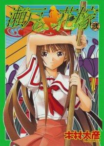Rating: Safe Score: 3 Tags: kimura_tahiko seifuku seto_no_hanayome seto_san User: Davison