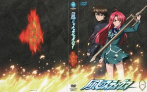 Rating: Safe Score: 6 Tags: crease disc_cover kannagi_ayano kaze_no_stigma yagami_kazuma User: Radioactive