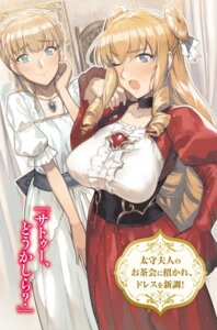 Rating: Safe Score: 12 Tags: death_march_kara_hajimaru_isekai_kyousoukyoku dress shri User: kiyoe
