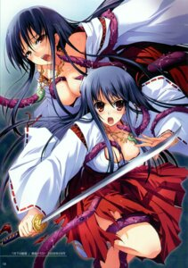 Rating: Explicit Score: 41 Tags: cleavage miko mugenkidou sword tentacles tomose_shunsaku User: midzki