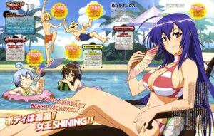 Rating: Safe Score: 37 Tags: ajiki_kei akune_kouki bikini cleavage hitoyoshi_zenkichi kikaijima_mogana kurokami_medaka medaka_box megane shiranui_hansode swimsuits User: Jigsy