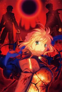 Rating: Safe Score: 25 Tags: fate/stay_night fate/zero saber takeuchi_takashi type-moon User: vita