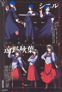 Rating: Safe Score: 5 Tags: ciel melty_blood screening toono_akiha tsukihime type-moon User: Irysa