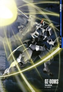 Rating: Safe Score: 11 Tags: gun gundam gundam_wing mecha shino_masanori tallgeese User: Radioactive
