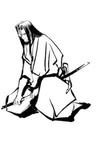 Rating: Safe Score: 3 Tags: male monochrome samurai_spirits shiroi_eiji snk User: Radioactive