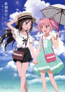 Rating: Safe Score: 53 Tags: akemi_homura ayukko dress kaname_madoka puella_magi_madoka_magica summer_dress User: Radioactive