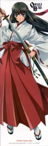 Rating: Safe Score: 20 Tags: miko queen's_blade rin_sin scanning_artifacts stick_poster sword tomoe User: acas