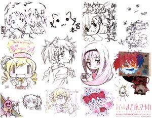 Rating: Safe Score: 10 Tags: akemi_homura kaname_madoka kyubey miki_sayaka momoe_nagisa puella_magi_madoka_magica sakura_kyouko sketch tagme tomoe_mami User: Hatsukoi