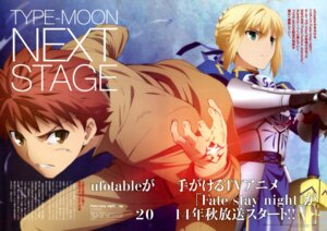 Rating: Safe Score: 17 Tags: armor emiya_shirou fate/stay_night fate/stay_night_unlimited_blade_works motegi_takayuki saber sword User: drop