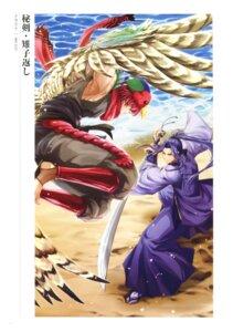 Rating: Questionable Score: 1 Tags: assassin fate/grand_order fuuma_koutarou_(fate/grand_order) makoto User: Radioactive
