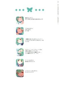 Rating: Safe Score: 5 Tags: hololive kamikire_basami uruha_rushia yasuyuki User: Arsy