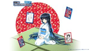 Rating: Safe Score: 18 Tags: kimono kirino_kasumu suishou_shizuku User: 神な風なぎ