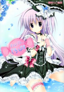 Rating: Safe Score: 58 Tags: alice_(korie_riko) dress garter korie_riko User: Twinsenzw