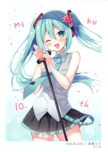 Rating: Safe Score: 19 Tags: hatsune_miku headphones sumisaki_yuzuna vocaloid User: kiyoe