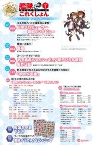 Rating: Safe Score: 4 Tags: ikazuchi_(kancolle) inazuma_(kancolle) kantai_collection User: dandan550