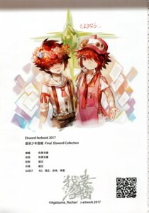 Rating: Questionable Score: 2 Tags: elsword tagme User: Radioactive