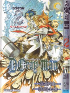 Rating: Safe Score: 2 Tags: bookman d.gray-man hoshino_katsura lavi User: Radioactive