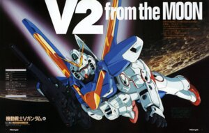 Rating: Safe Score: 4 Tags: gundam katoki_hajime mecha victory_gundam User: Radioactive