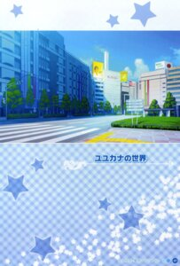Rating: Safe Score: 0 Tags: landscape nanawind yuyukana User: fireattack