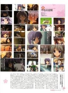Rating: Safe Score: 2 Tags: clannad fujibayashi_kyou fujibayashi_ryou furukawa_nagisa ichinose_kotomi nishina_rie okazaki_tomoya sakagami_tomoyo sunohara_youhei User: Roc-Dark