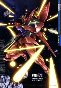 Rating: Safe Score: 12 Tags: gun gundam gundam_age mecha ootsuka_ken weapon User: drop