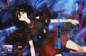 Rating: Safe Score: 11 Tags: blood-c blood_the_last_vampire itadaki_shinji kisaragi_saya seifuku User: Radioactive