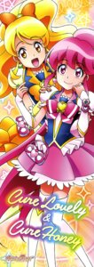 Rating: Safe Score: 7 Tags: aino_megumi happiness_charge_precure! oomori_yuuko pretty_cure satou_masayuki stick_poster thighhighs User: drop