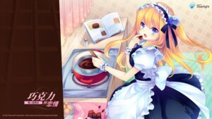 Rating: Safe Score: 36 Tags: aizawa_hikaru microsoft shinia valentine wallpaper User: fairyren