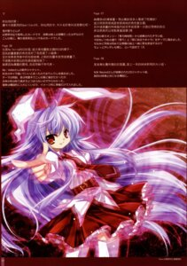 Rating: Safe Score: 8 Tags: capura.l eternal_phantasia reisen_udongein_inaba touhou User: midzki