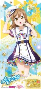 Rating: Safe Score: 19 Tags: kunikida_hanamaru love_live!_school_idol_festival love_live!_school_idol_festival_all_stars love_live!_sunshine!! tagme uniform User: kotorilau