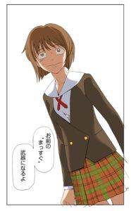 Rating: Safe Score: 2 Tags: a1 hagiwara_yukiho initial-g seifuku the_idolm@ster User: Radioactive