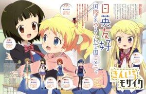 Rating: Safe Score: 16 Tags: alice_cartelet inokuma_youko karasuma_sakura kin'iro_mosaic komichi_aya kujou_karen nonaka_masayuki oomiya_isami oomiya_shinobu pantyhose seifuku User: drop