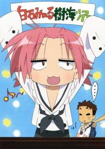 Rating: Safe Score: 3 Tags: kogami_akira lucky_star seifuku shiraishi_minoru User: Elow69