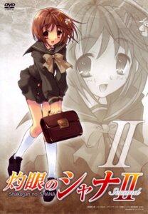 Rating: Safe Score: 7 Tags: ito_noizi seifuku shakugan_no_shana yoshida_kazumi User: Sangwoo