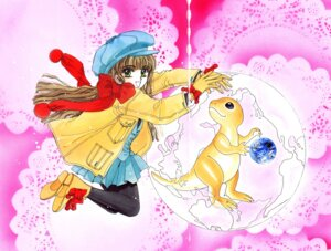 Rating: Safe Score: 1 Tags: clamp gap pantyhose rex_kyouryuu_monogatari User: Share