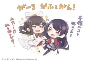 Rating: Safe Score: 7 Tags: chibi girl_cafe_gun girl_cafe_gun_ii kikuri_yuki miko seifuku shi_wuxia thighhighs tota yuri User: zyll