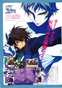 Rating: Safe Score: 2 Tags: bleed_through chiba_michinori gundam gundam_00 male ribbons_almark setsuna_f_seiei User: Lua