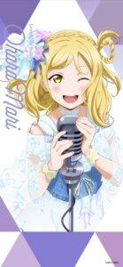 Rating: Safe Score: 15 Tags: dress love_live!_sunshine!! ohara_mari tagme User: kotorilau