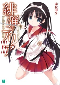 Rating: Safe Score: 69 Tags: hidan_no_aria hotogi_shirayuki kobuichi seifuku sword User: moonian