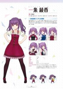 Rating: Questionable Score: 8 Tags: alice_gear_aegis character_design chibi dress ichijou_ayaka pantyhose seifuku shimada_humikane uniform User: Radioactive