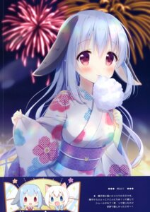 Rating: Safe Score: 12 Tags: animal_ears aoi_yun chibi yukata User: kiyoe