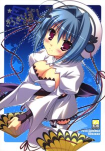 Rating: Safe Score: 27 Tags: chouun cleavage koihime_musou kokikko sesena_yau User: maurospider