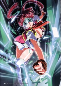 Rating: Safe Score: 12 Tags: cleavage utsugi_mikoto yuusha_ou_gaogaigar User: Radioactive